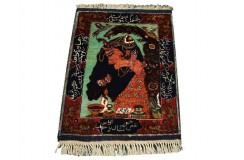 Obrazowy kobierzec z Afganistanu 100% jedwab etniczny orientalny dywan ręcznie wykonany 50x70cm XX wiek cenny